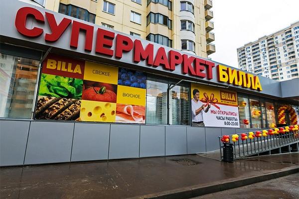 Житомиряни невдовзі позбудуться супермаркету «Білла»
