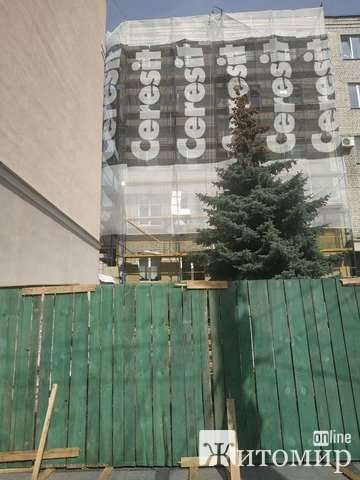 У Житомирі роблять капітальний ремонт фасаду Головного управління Національної поліції. ФОТО