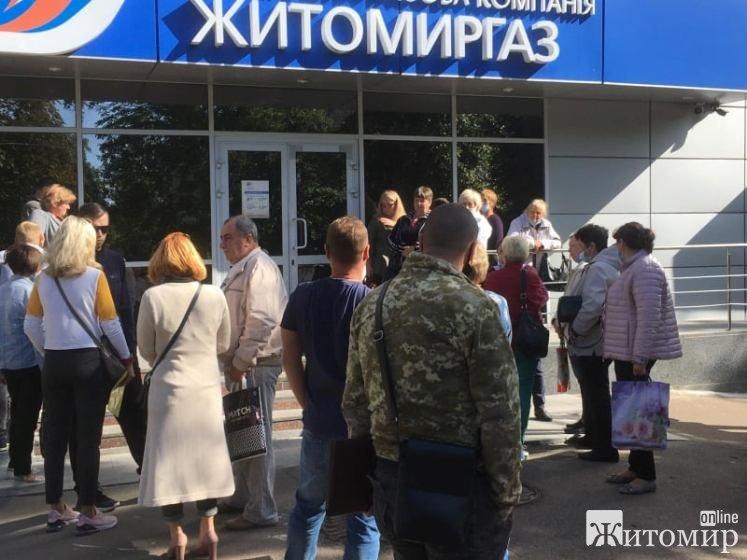 "У Житомирі люди ""штурмують"" ""Житомиргаз"". ФОТО"