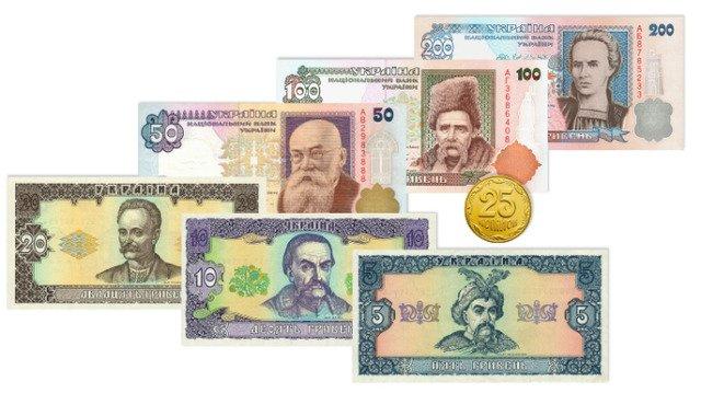 Від завтра НБУ виводить з обігу монету 25 копійок та деякі банкноти