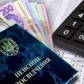 В Україні запустять автоматичне нарахування пенсій: Рада прийняла закон за основу