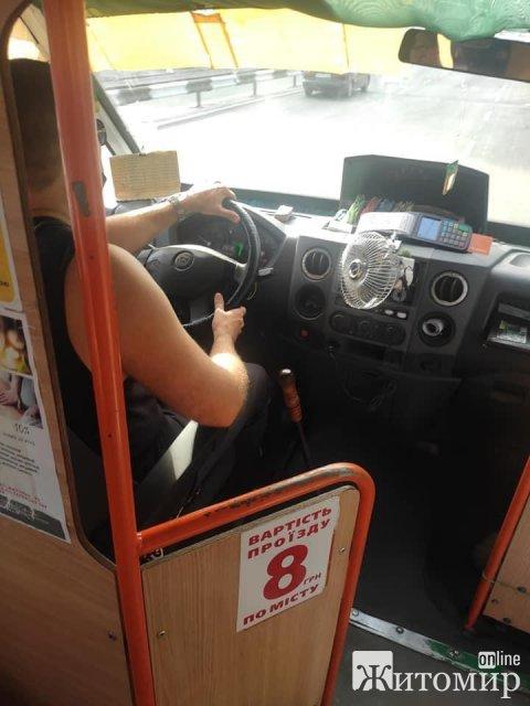 У Житомирі водій маршрутного таксі не захотів везти інваліда І групи