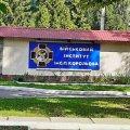 В Житомирском военном институте застрелился первокурсник