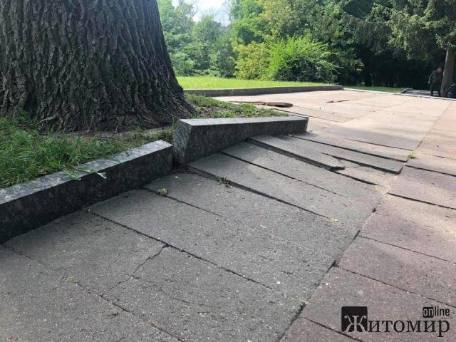 Руїни парка Гагаріна в Житомирі. ФОТО