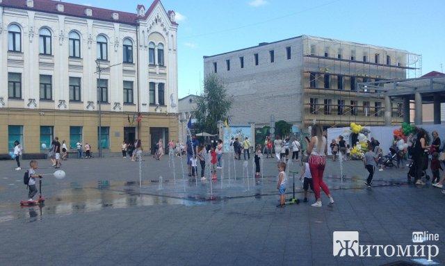 """""""День житомирян"""" на Михайлівській. ФОТО"""