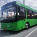 У житомирському ТТУ попереджають про можливі затримки у русі автобусних маршрутів