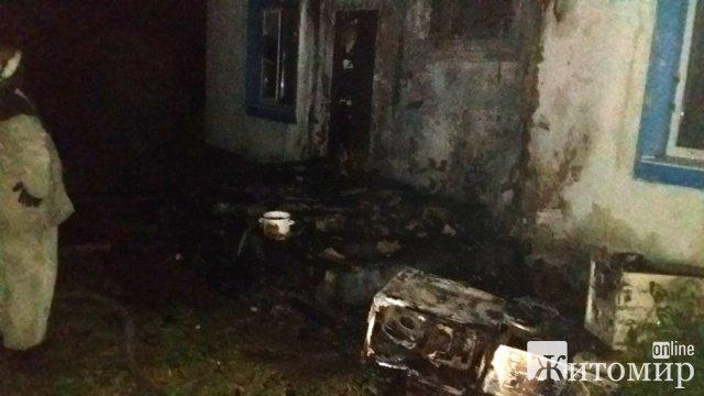 Пожежа в селі Андрушівського району. ФОТО