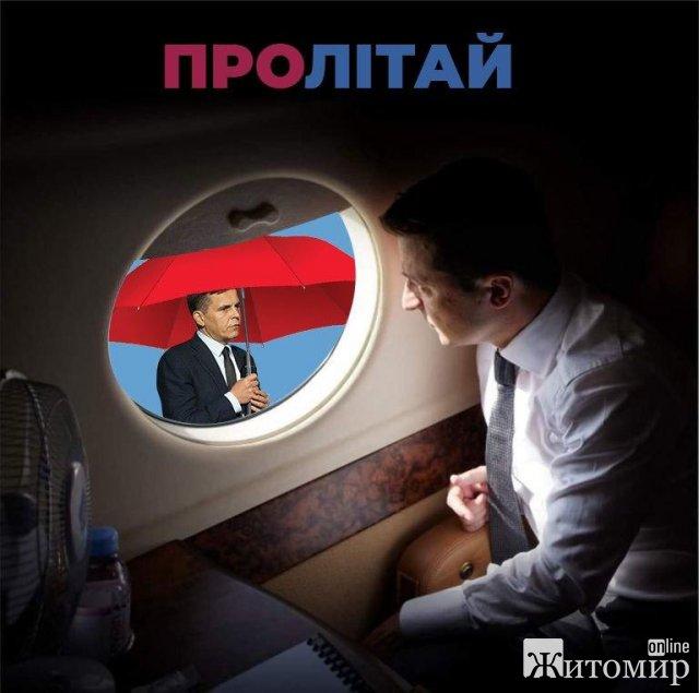 """Мера Сухомлина житомиряни відправили у """"політ"""". ФОТО"""