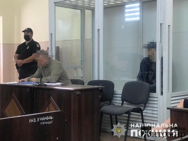 Особам, що в одній з квартир Бердичева тримали людей, знущалися та знімали на відео, повідомили про підозру