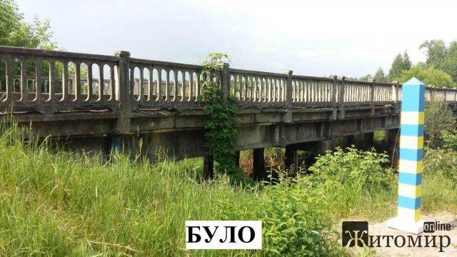 """Житомирські дорожники завершили реконструкцію мосту поруч з білоруським кордоном. ФОТО """"До"""" та """"Після"""""""