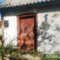 Уночі в селі Житомирської області молодик зайшов до пенсіонера та відібрав 100 грн. ФОТО