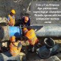 У Житомирі знову відключать воду