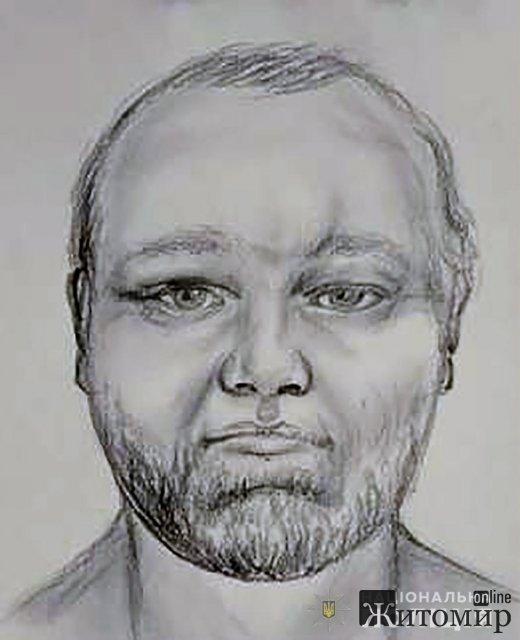 Поліція встановлює особу чоловіка, якого знайшли у водоймі в Коростені замотаним в тканину. Фото можливого обличчя