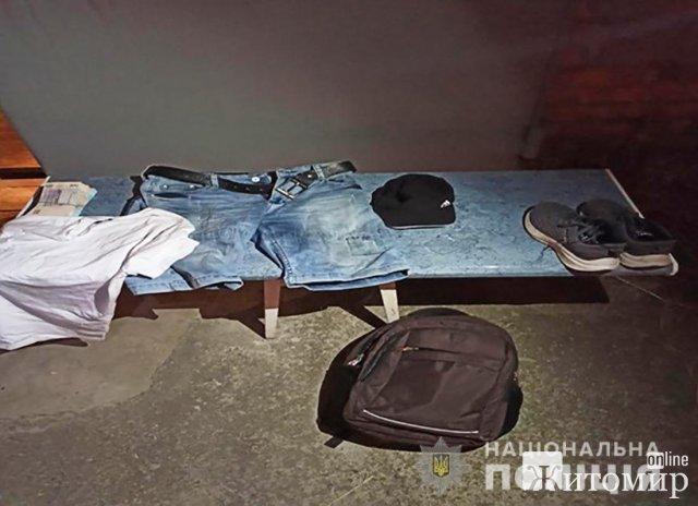 Поліцейські розшукали уродженця Одещини, який у житомирянина вкрав 100 тис. грн. ФОТО