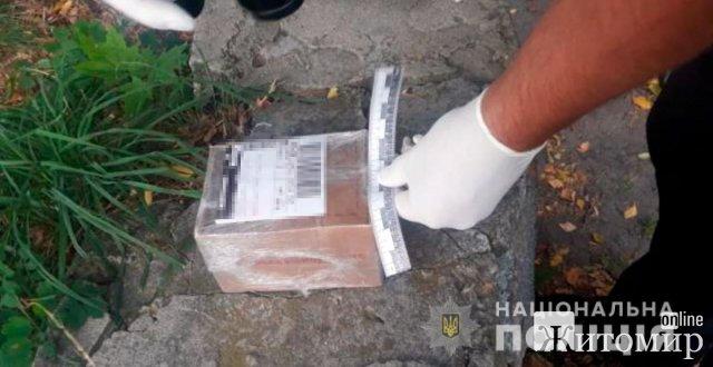 """У Житомирі студент """"налагодив"""" телеграм канал з продажу наркотиків. ФОТО"""