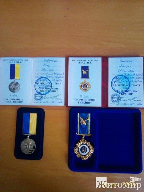 """Житомирська студентка отримала медаль """"За спортивні досягнення"""". ФОТО"""