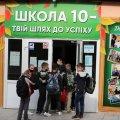 Як оновилася №10 школа в Житомирі. ФОТО