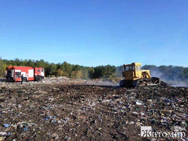 В Овручі рятувальники досі ліквідовують займання сміттєзвалища на площі 400 кв.м. ФОТО