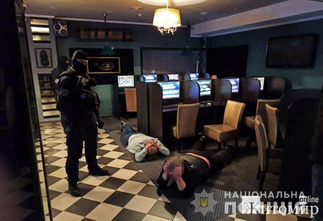 На Чуднівській у Житомирі поліцейські виявили підпільний гральний заклад. ФОТО