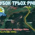 """У житомирському гідропарку відбудеться турнір з плавання """"Кубок трьох річок"""""""
