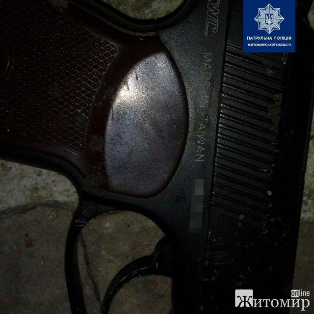 На Франка в Житомирі чоловік стріляв у свого знайомого. ФОТО