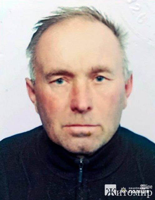 У Житомирській області розшукують безвісно зниклого 51-річного жителя Звягельщини