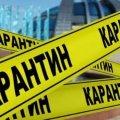 В Україні набуло чинності нове карантинне зонування
