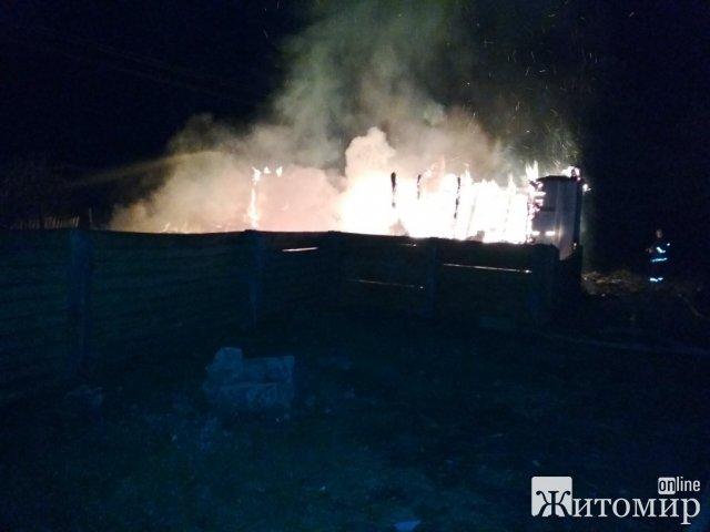 У селі Житомирської області згорів будинок: господиня готувалась до весілля доньки. ФОТО