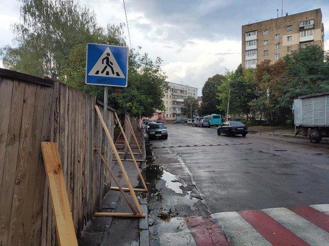 У Житомирі розпочалася реконструкція Нового бульвару. ФОТО