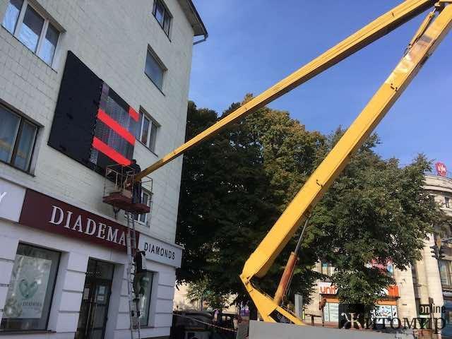 Незабаром у Житомирі працюватиае новий Led-екран. ФОТО