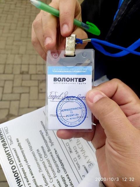 Руслан Годований і «Пропозиція» проводять у Житомирі «опитування» з брехливою анкетою. ФОТО