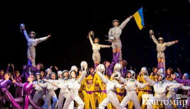 """У Житомирі відбувся випускний концерт академічного ансамблю """"Сонечко"""". ФОТО"""