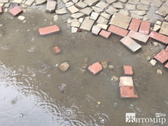 Житомир - місто розбитих вщент тротуарів. ФОТО