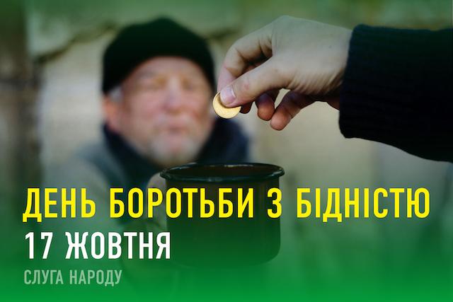 Віктор Євдокимов: Головне завдання міської влади — сприяти покращенню рівня життя житомирян
