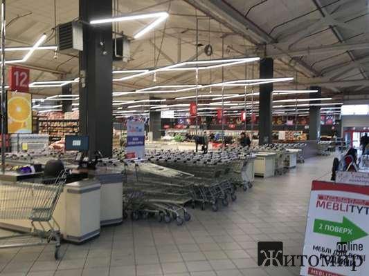 У Житомирі почав працювати новий супермаркет. ФОТО