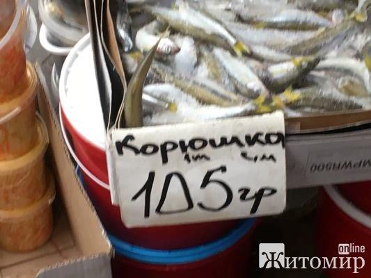 У житомирських рибних магазинах подорожчала корюшка. ФОТО