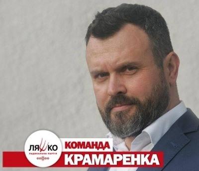 Скандали про головного радикала Житомирщини Крамаренко: нищення комунальних підприємств, житловий ко ...