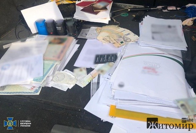 У СБУ розповіли, кого затримали біля готелю «Житомир». ФОТО