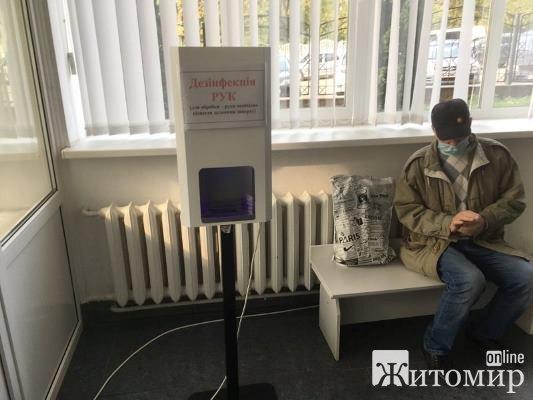 Де в Житомирській області найсучасніший апарат-дезінфектор для рук? ФОТО