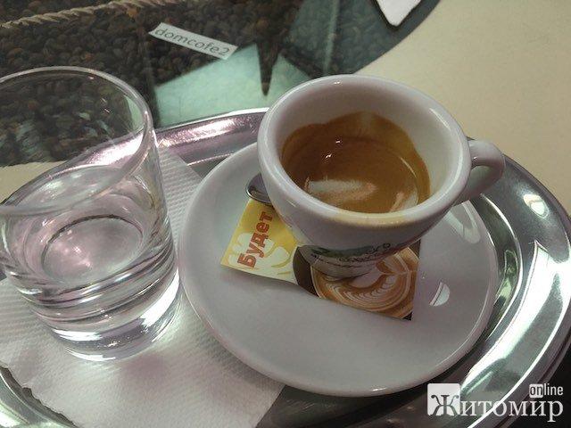 У житомирських гурманів кави сьогодні маленьке свято. ФОТО