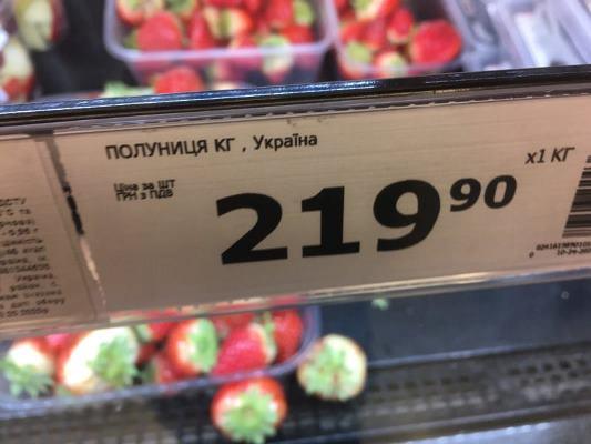 """Почому полуниці у житомирському """"Метро""""? ФОТО"""