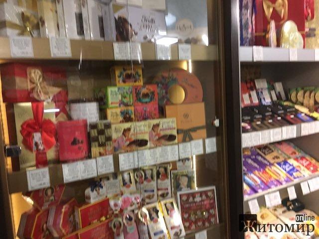 """Бельгійські цукерки із житомирського """"Марципану"""" за 700 гривень. ФОТО"""