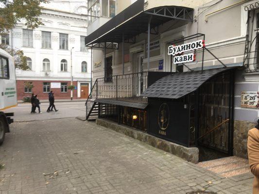 Житомирський злочин без покарання. ФОТО