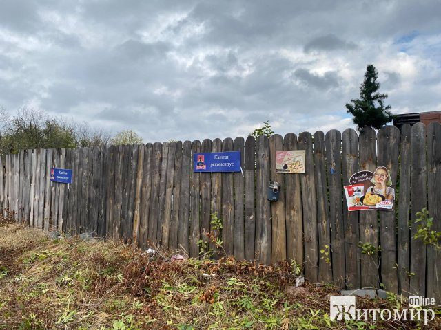 У селі Житомирської області місцевий облаштував казковий будинок. ФОТО