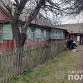 На Житомирщині поліція оголосила про підозру пенсіонерові, який вбив свого 72-річного сусіда. ФОТО
