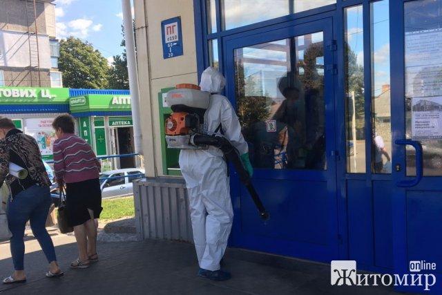 Рятувальники Житомирської області продезінфікували вісім об'єктів різного призначення