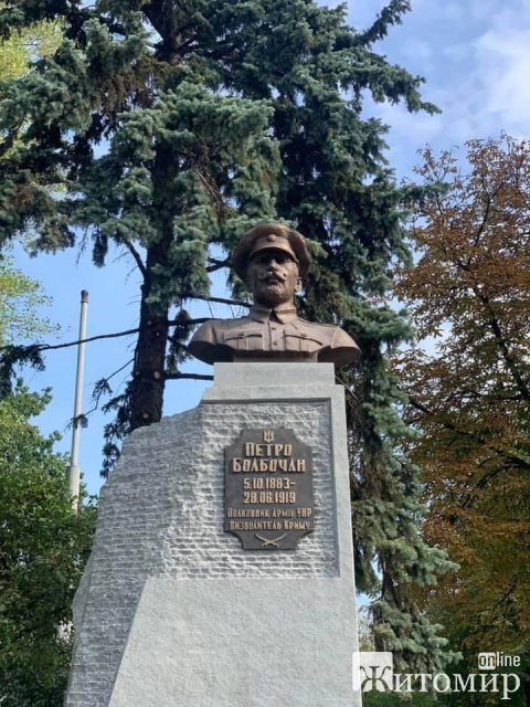 У Києві відкрили пам'ятник Петру Болбочану