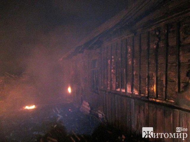 Рятувальники виїжджали гасити пожежі в двох селах Житомирської області: горіли будинки. ФОТО