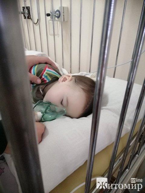 Маленькому жителю Житомира потрібна фінансова допомога на лікування