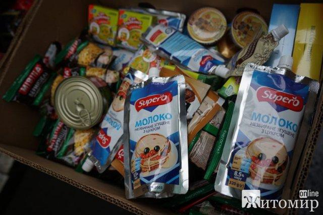 50 кризових сімей Житомирської області отримають гуманітарну допомогу з Канади
